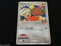 Dawn's Buneary M 2009 Arceus Movie Set 019 022 NM M Japanese Pokemon Cards | eBay