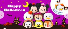 Celebrate Halloween with these cute Tsum Tsum plushes!