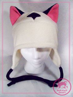 Kilala Inuyasha Anime Manga Cosplay Fleece Hat (Not going to lie this is something i would wear :D haha