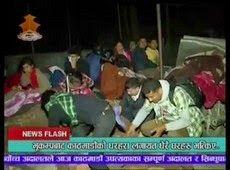 Galdino Saquarema 1ª Página: Brasileiros descrevem o cenário de destruição no Nepal...