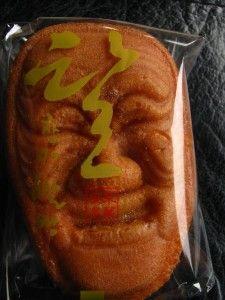 Korean cake in the shape of a Korean mask! #PhotojournalismKorea #KoreanFood