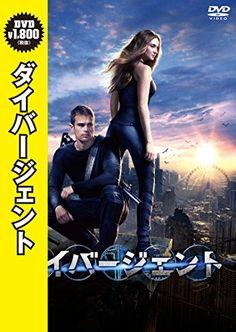 ダイバージェント [DVD] KADOKAWA / 角川書店 http://www.amazon.co.jp/dp/B00YGF908I/ref=cm_sw_r_pi_dp_ZFEJvb0K2R2CK