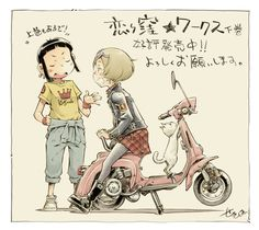 Anime Motorcycle, Character Art, Character Design, Bike Sketch, Anime Weapons, Car Drawings, Illustration Sketches, Manga Drawing, Drawing For Kids