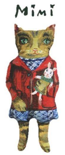 Nathalie Lété Mimi Cat, Toys - Figures, Animals & Plush - Soft - Cats