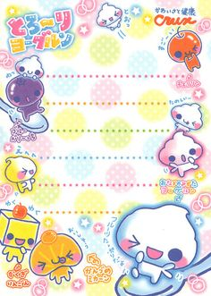 "Crux ""Torori Yogurun"" Mini Memo (Sheet) (1) | by Crazy Sugarbunny"