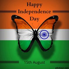 Happy Independence Day images - PiksHour Independence Day Images Hd, Happy Independence Day Wishes, Indian Independence Day, Republic Day Photos, Lord Shiva Hd Images, 15 August, Happy New Year Greetings, Indian Festivals, Freedom Fighters