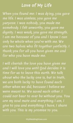 Weddings Discover wedding vows When you found me: I was dyi - wedding Long Love Quotes Soulmate Love Quotes Beautiful Love Quotes My Life Quotes True Love Quotes Romantic Love Quotes Relationship Quotes Romantic Quotes For Husband Relationship Paragraphs Long Love Quotes, Love Quotes For Him Romantic, Soulmate Love Quotes, Love Husband Quotes, Beautiful Love Quotes, True Love Quotes, Love Quotes For Her, Love Yourself Quotes, Life Quotes