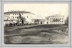 Governors house at Tobolsk - Kornilov House adjacent.