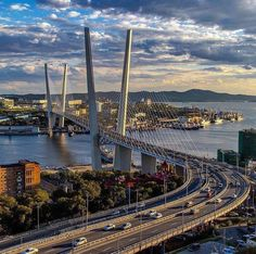Vladivostok, Russia. Traveling. Unique places. Travel far! Russian. Bridge.