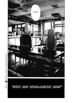 Чтение манги Спокойной ночи, Пунпун 9 - 99 - самые свежие переводы. Read manga online! - AdultManga.ru