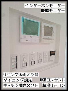 階段と脱衣・洗面・浴室の間にある壁に、モニター、リモコン、スイッチをニッチの中にまとめました。