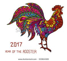 Rooster, symbol of 2017 on the Chinese calendar. Silhouette of cock, decorated with floral patterns. Image of 2017 year of Rooster.