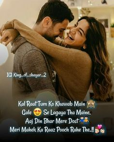 hehehe my dreams are originated to see you only my love Romantic Quotes For Girlfriend, Cute Romantic Quotes, Simple Love Quotes, Love Romantic Poetry, Love Smile Quotes, Love Quotes Poetry, Couples Quotes Love, Love Husband Quotes, Love Quotes In Hindi