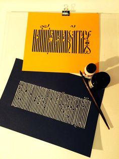 vyaz calligraphy by Nadya Mamonova, via Behance