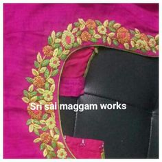 Embroidery Blouses, Beaded Embroidery, Embroidery Patterns, Silk Saree Blouse Designs, Choli Designs, Designer Blouse Patterns, Lace Bridesmaids, Thread Work, Creeper