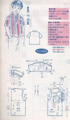 Super Ideas Sewing Patterns For Boys Clothes Shirts Mens Sewing Patterns, Japanese Sewing Patterns, Kids Dress Patterns, Baby Patterns, Sewing Kids Clothes, Baby Kids Clothes, Baby Sewing, Baby Pants Pattern, Toddler Boy Outfits