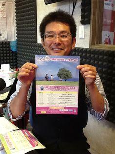 今日のアイタイムゲストは一宮市こども部青少年育成課  伊藤  敦さんです。ichi恋についてお聞きしました。