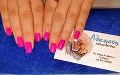 alkisti nail perfection - Αναζήτηση Google Heart Ring, Gold Rings, Triangle, Nails, Google, Jewelry, Finger Nails, Jewlery, Ongles