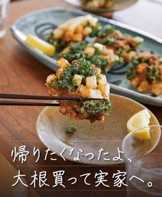 Home Recipes, Asian Recipes, Keto Recipes, Cooking Recipes, Healthy Recipes, Vegetable Appetizers, Vegetable Recipes, Japanese Dishes, Japanese Food