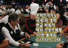 카지노사이트 otp88.com 생방송카지노사이트 카지노사이트 otp88.com 생방송카지노사이트 카지노사이트 otp88.com 생방송카지노사이트
