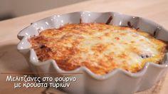 Μελιτζάνες Φούρνου | Mamatsita - YouTube