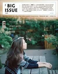 The Big Issue Taiwan - Google 搜尋