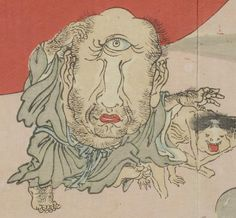 Hitotsume-nyudo / One-eyed priest from 僧形の化物 / Sogyo-no-bakemono / Monster scroll by Sogyo(?)