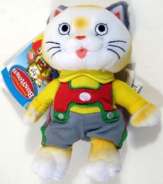 """Richard Scarry's Busytown Mini Plush HUCKLE 7"""" Cat NEW with tags"""