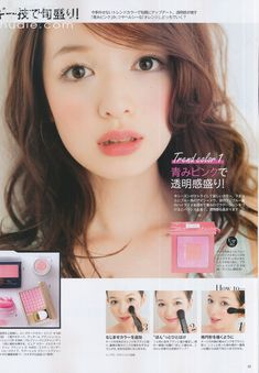 Japanese fresh makeup magazine