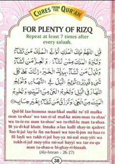 Beautiful Quran Quotes, Quran Quotes Inspirational, Quran Quotes Love, Islamic Love Quotes, Muslim Quotes, Prayer Quotes, Religious Quotes, Beautiful Dua, Allah Quotes
