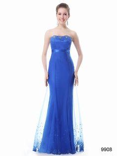 エレガントブルー! ラインが美しいロングドレス♪ - ロングドレス・パーティードレスはGN|演奏会や結婚式に大活躍!
