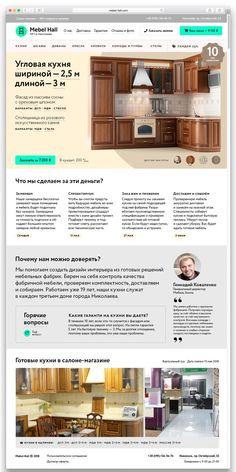 Денис Шарабакин для Школы дизайнеров бюро Горбунова