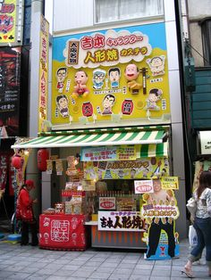 this shop sells tiny donut like cakes in the shape of some of the most famous comedians from the Yoshimoto comedy system in Osaka. They taste awesome and make you laugh, two fer!