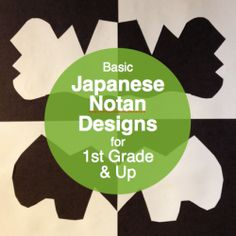 Basic Japanese Notan Design for Grades 1 and Up - great for practicing cutting and gluing! Lessons grouped together by culture