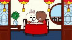Cute Couple Cartoon, Cute Love Cartoons, Friends Gif, Line Friends, Cony Brown, Brown Bear, Brown Brown, Bear Gif, Chibi Cat
