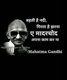 Funny Chutkule, Very Funny Memes, Funny School Jokes, Some Funny Jokes, Funny Texts, Funny Teenager Quotes, Funny Quotes In Hindi, Desi Quotes, Jokes Quotes