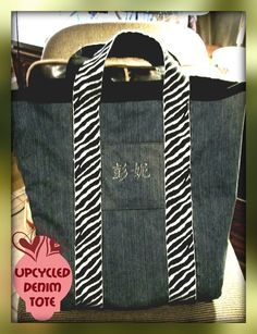 HongKongChic: Upcycled Denim Tote.  This is made from strips of old jeans.