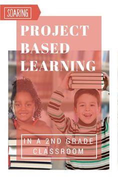 Curious about project based learning in a primary classroom? My students raised money to make a difference in our school community. Here's my project based leaning experience in a 2nd grade classroom. How to's, mistakes, and my story.