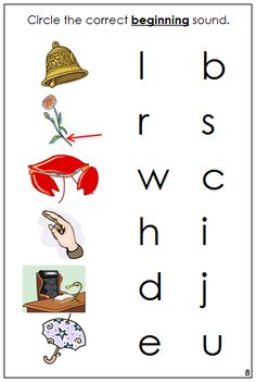 Phonetic Initial Sound Choice Cards - 12 work cards and 12 answer cards that have you circle the correct phonetic initial sounds. Printable Montessori language materials and lessons for children by Montessori Print Shop. Phonetic Sounds, Phonics Programs, Initial Sounds, Blue Words, Beginning Sounds, Title Card, Montessori Materials, Word Pictures, Picture Cards