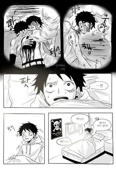 One Piece Gif, One Piece Funny, Anime One Piece, One Piece Comic, One Piece Fanart, One Piece Seasons, Ace Sabo Luffy, Cry Now, One Piece Chapter