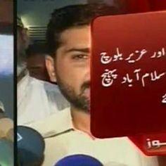 MQM's Hammad Siddique , Uzair Baloch handed over to Pakistani