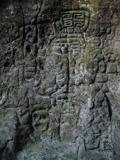 Cueva del Indio - Taino Indian Petroglyphs -