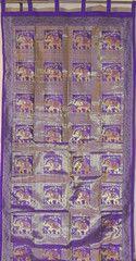 "Purple Gold Elephant Brocade Curtain - Stylish Lined Indian Window Panel 92"""