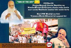 Sant asaram bapu #nasha #mukti #abhiyan #narendra #modi