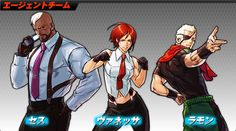The King Of Fighters 2002 [ Winkawaks + 1 Link ] - Megahout