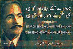 Sufi quotes and sad poetry: Allama Iqbal Hindi Urdu Sufi poetry - Quotes Rumi Love Quotes, Sufi Quotes, Poetry Quotes, Urdu Quotes Islamic, Qoutes, Hindi Quotes, Inspiring Quotes, Motivational Quotes, Iqbal Poetry In Urdu