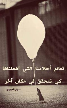 أحلام حلم تصميم اقتباس ألم العربية شعر أدب