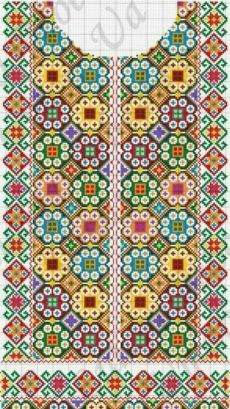 """""""Discover thousands of i Biscornu Cross Stitch, Cross Stitch Borders, Cross Stitch Charts, Cross Stitch Designs, Cross Stitching, Cross Stitch Patterns, Palestinian Embroidery, Hungarian Embroidery, Folk Embroidery"""