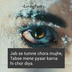 Pyar pe barosa nahi raha 💔😢😞 Hurt Quotes, It Hurts, Sad, Feelings, Stupid, Dairy, Poetry, Hearts, Thoughts