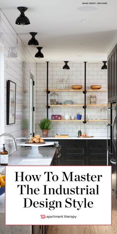 Converted factories and open-format lofts may set the tone for industrial style, but there's more to this iconic aesthetic than meets the eye. We turned to industry pros to get the full lowdown on industrial design and how to incorporate it into a space today. #industrial #industrialdesign #industrialdecor #loft #loftspaces #interiordesign #openfloorplan